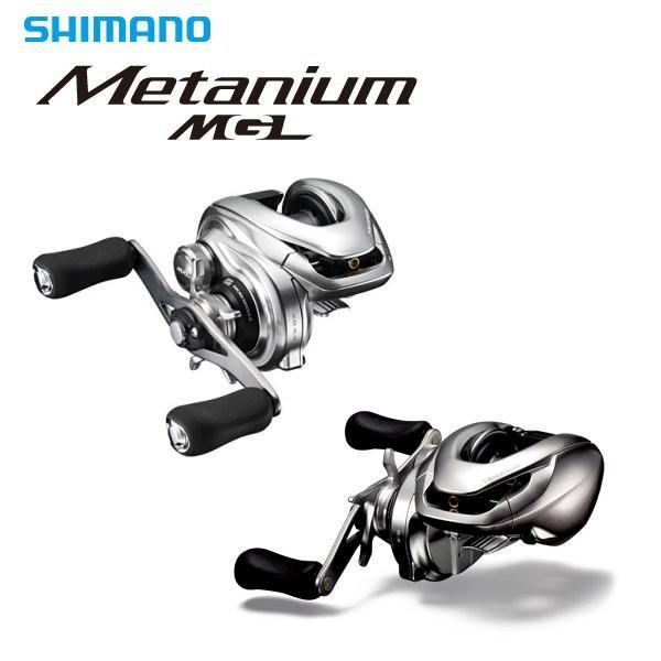 シマノ リール 16 メタニウムMGL HG 右巻き/左巻き ギア比7.4