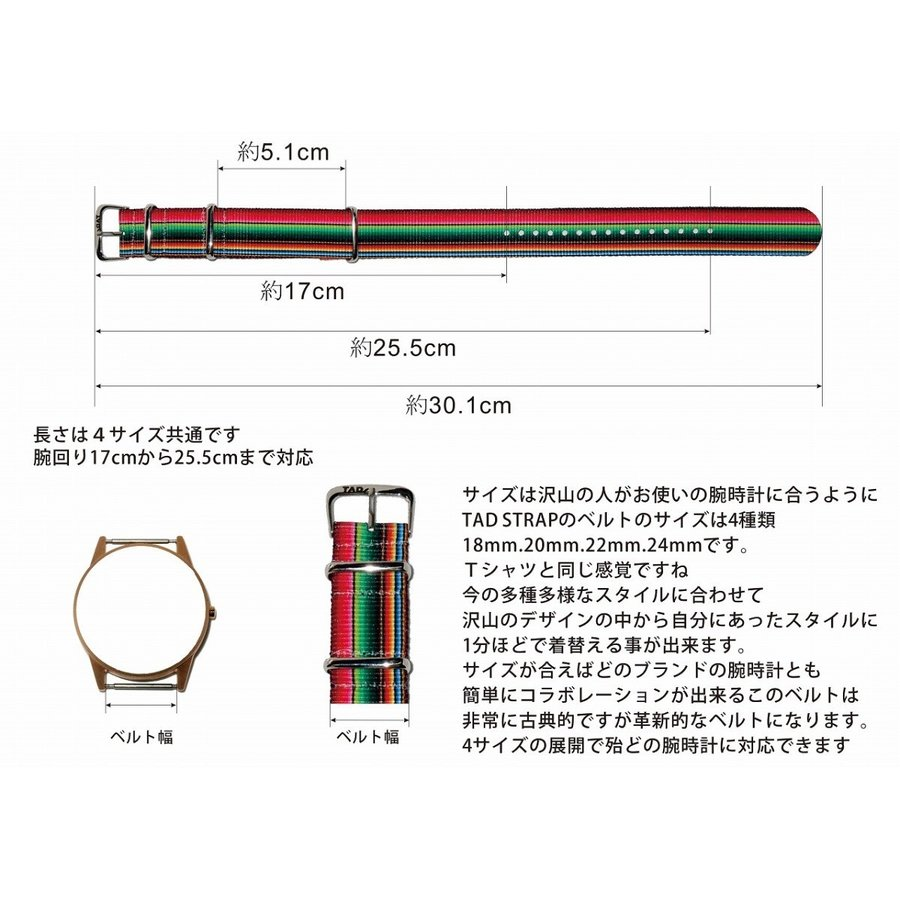 checkered steel plate tadstrap 05