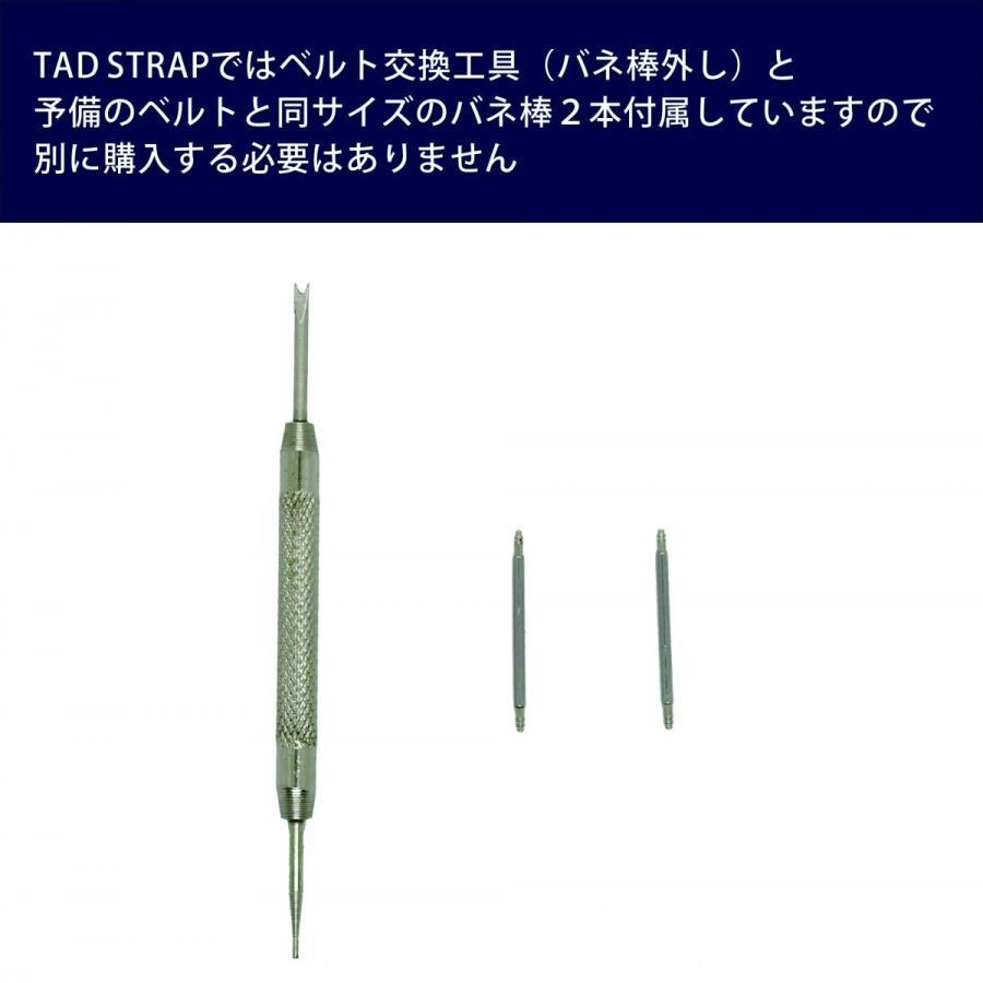 ギミチョコ|tadstrap|08
