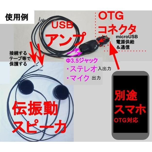 スマホから電源とりながら通信可 OTGコネクタ ミニ  (ホストコネクタ) USBに入れてmicroUSBに変換 送料92円 tafuon 05