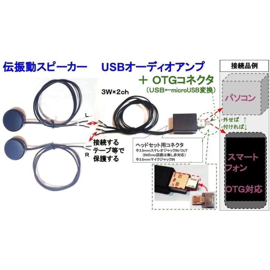 OTGケーブル(ホストケーブル)黒L字形microUSB-USBメス スマホから電源&通信 送料140円 tafuon 05