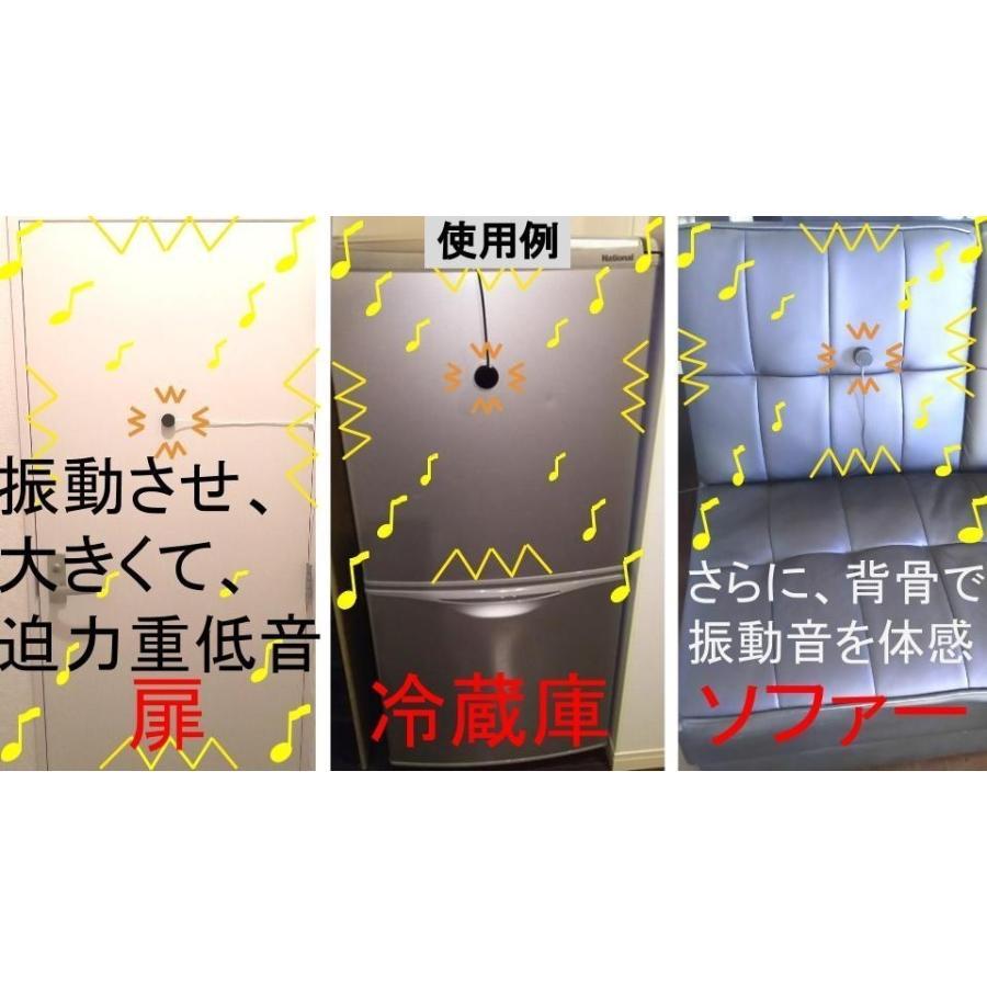 伝振動スピーカー 壁板や窓がスピーカーになる 貼替簡単×小型大音量|tafuon|04