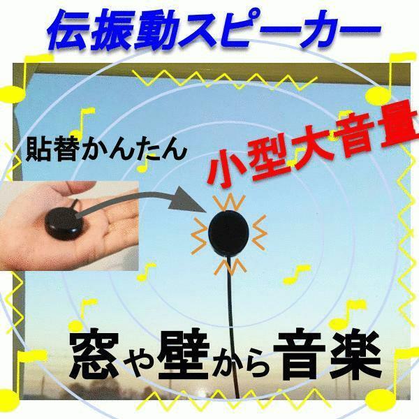 超小型 3W×2ch USBオーディオアンプ チューブタイプ|tafuon|10