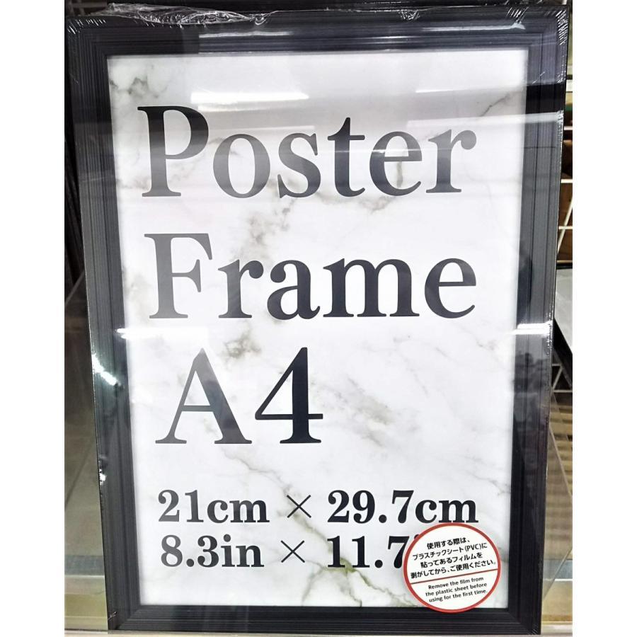 アートフォトフレームA4 縦横置き可 写真立てなど 銀/黒/茶/白など 伝振動スピーカー振動板になる|tafuon|02
