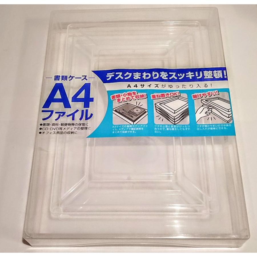 A4ファイル書類ケース透明 蓋付き 重ね置き可  伝振動スピーカーに良い|tafuon