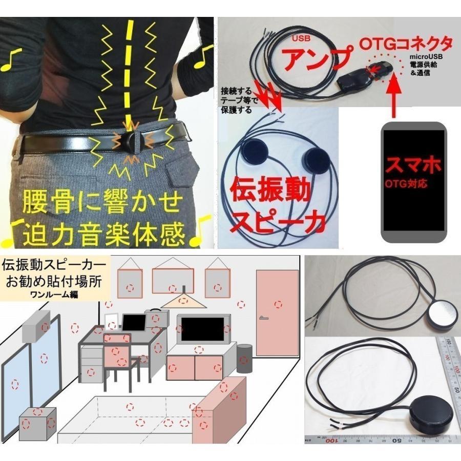 A4ファイル書類ケース透明 蓋付き 重ね置き可  伝振動スピーカーに良い|tafuon|05