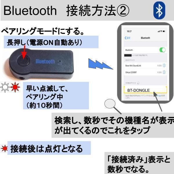 MP3プレーヤー&Bluetoothレシーバー microSDカード仕様 充電式 送料140円 tafuon 04