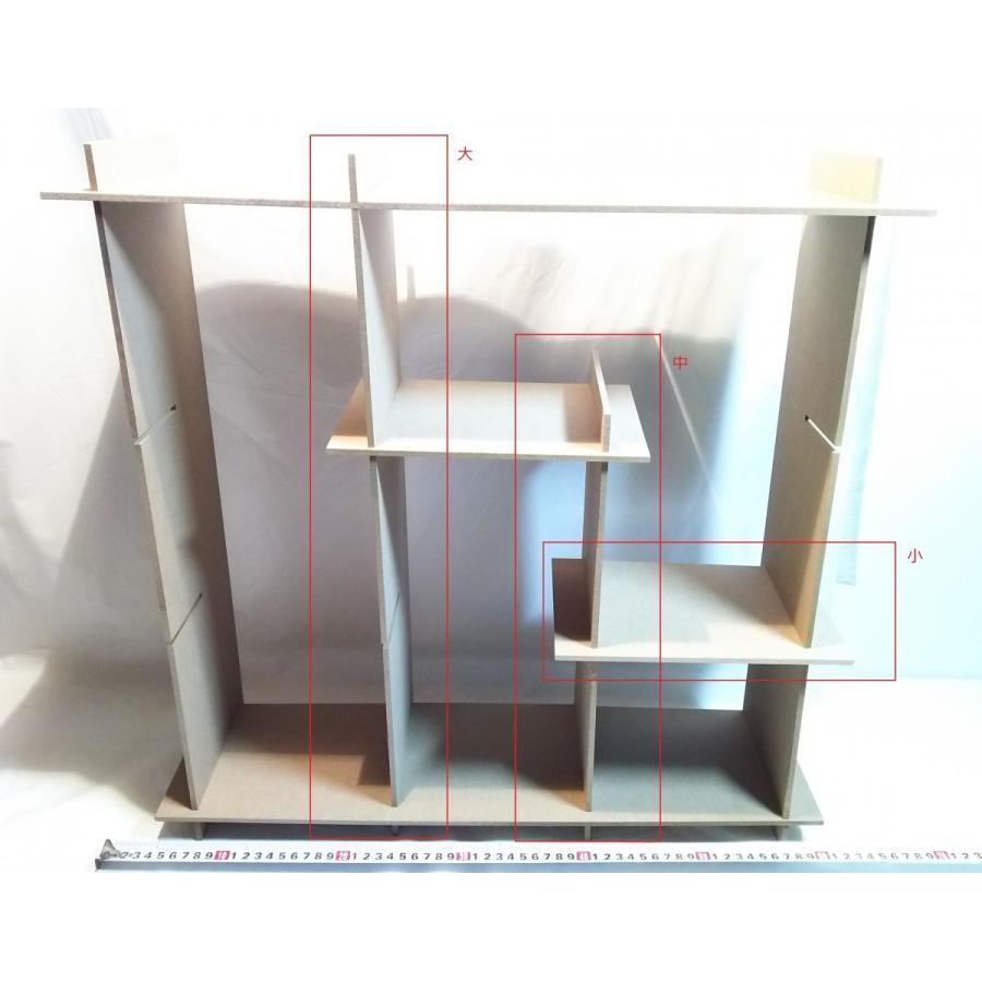 差込組立で棚にする板 (大)  伝振動スピーカーに良い|tafuon