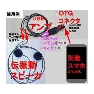 かばん用ショルダーストラップ 長さ調節付き 伝振動スピーカーで迫力体感|tafuon|04