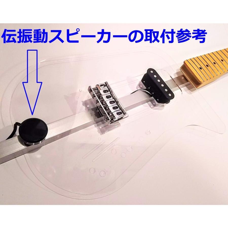 バーエレキギター透明ボディ シンプル軽量な未来型|tafuon|14