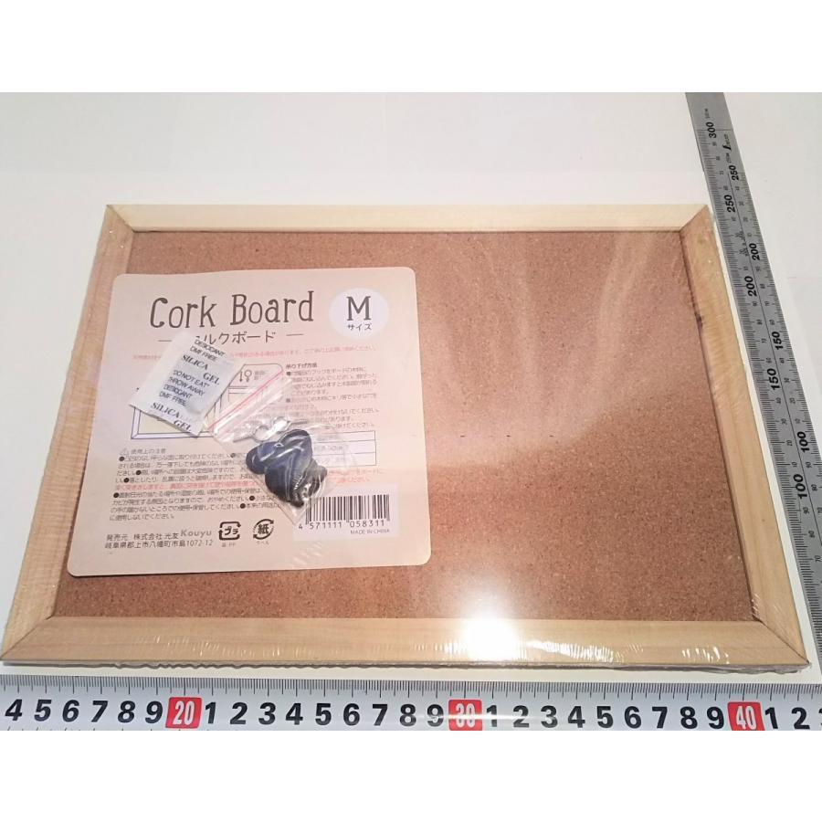 コルクボード Mサイズ 紐・金具付き 伝振動スピーカー振動板|tafuon