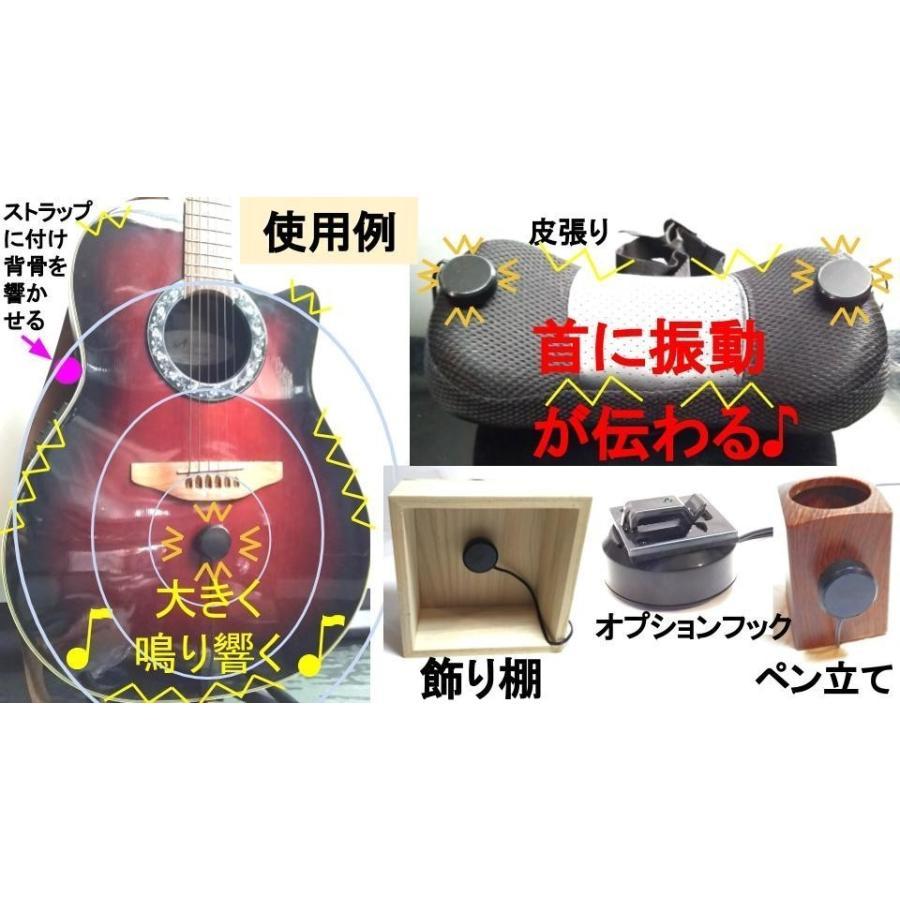 コルクボード Mサイズ 紐・金具付き 伝振動スピーカー振動板|tafuon|05
