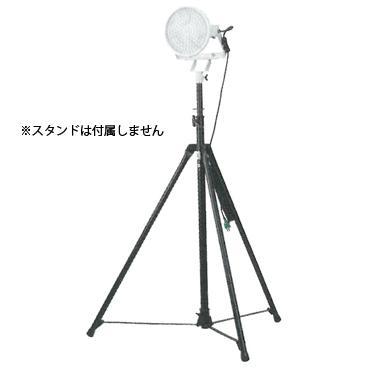 【MIZUNO】ミズノ 移動式LEDライト 16jya12500