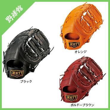 日本最級 【ZETT】ゼット 硬式用ミット プロステイタス bprofm43 一塁手用 bprofm43, 遊太郎:caacf599 --- airmodconsu.dominiotemporario.com
