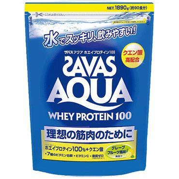 ★ 【ZAVAS】ザバス アクアホエイプロテイン100 1890g グレープフルーツ風味 ca1329