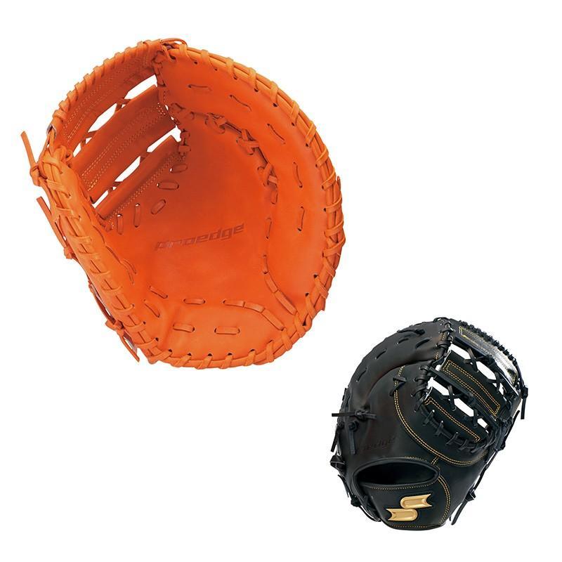 お見舞い 【SSK】エスエスケイ pekf53716 硬式グローブ プロエッジ 一塁手用 一塁手用 プロエッジ pekf53716, ツナグン:57001f4b --- airmodconsu.dominiotemporario.com