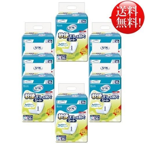 最新 リフレ 36枚×8袋 尿漏れパッド ケース販売 軟便モレを防ぐシート-介護用品