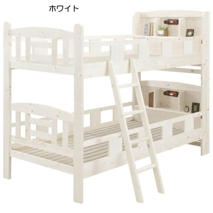 二段ベッド 2段ベッド 子供用 宮付き 照明付き ライト 棚 すのこ ホワイト