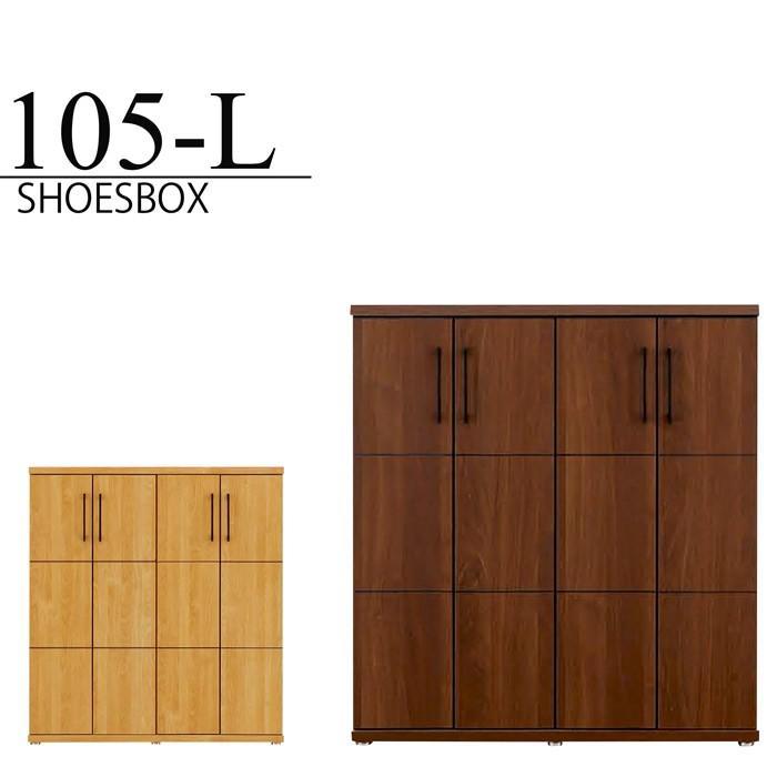 下駄箱 シューズボックス 完成品 幅105cm ロータイプ 靴箱 玄関収納 玄関収納 木製 シンプル 国産