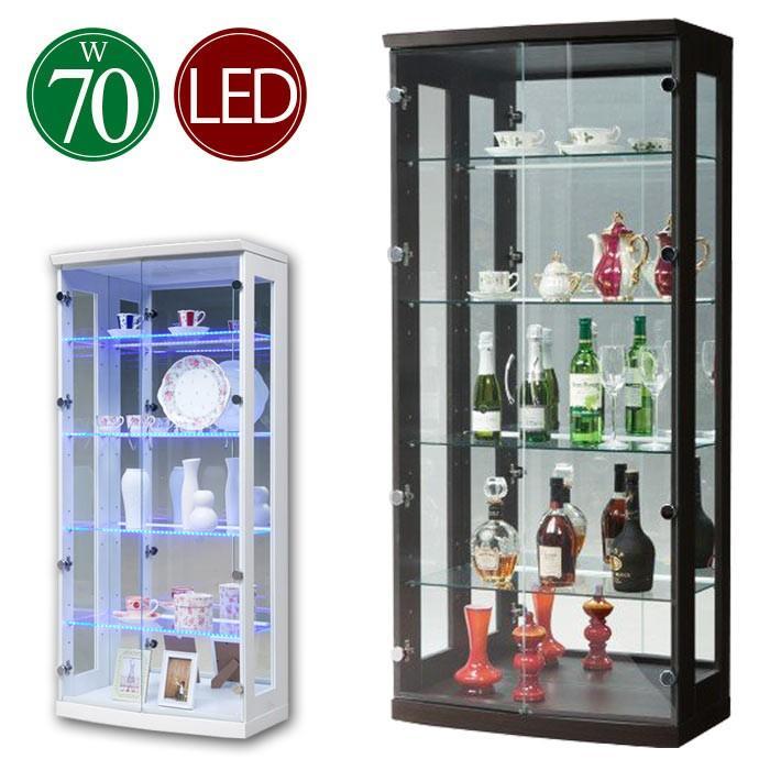 コレクションケース 幅70cm フィギュアラック コレクションボード LEDライト 完成品 ホワイト ブラウン