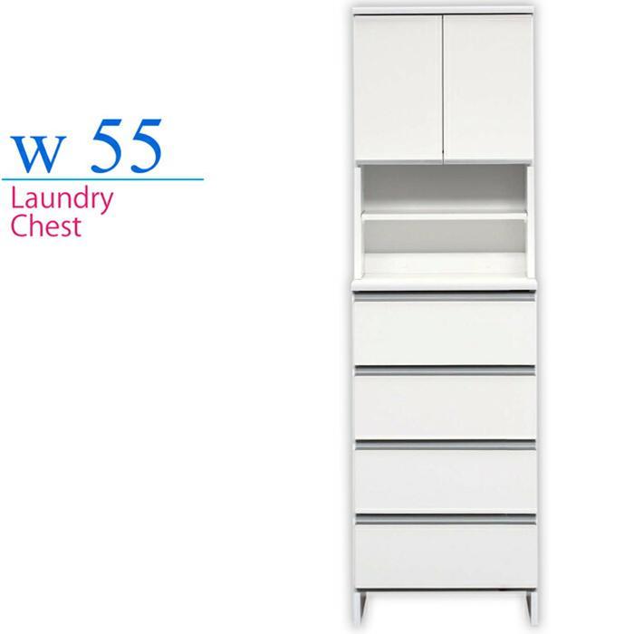 ランドリーチェスト ランドリーラック 幅55cm 完成品 スリム サニタリーチェスト 白 収納棚 日本製