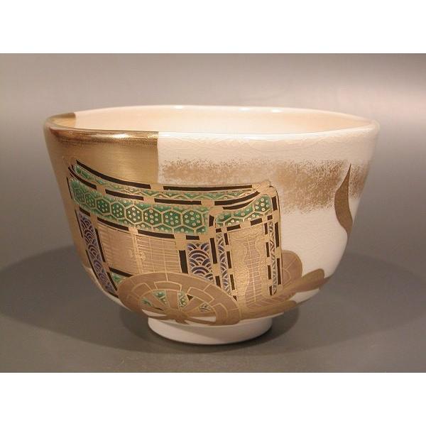 茶道具 抹茶茶碗 色絵 御所車画、京都 相模竜泉作