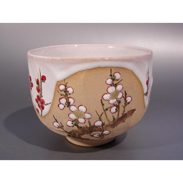 茶道具 抹茶茶碗 灰釉 紅白梅絵、京焼 伝統工芸士 三代 中村秋峰作