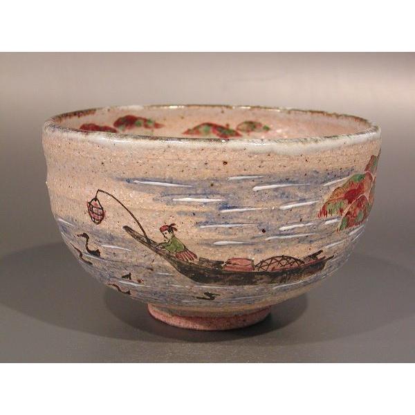 茶道具 抹茶茶碗 灰釉 鵜飼(うかい)絵、京焼 秋峰窯 中村良二作