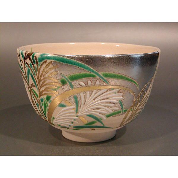 茶道具 抹茶茶碗 武蔵野(むさしの)、花蝶窯 手塚石雲作