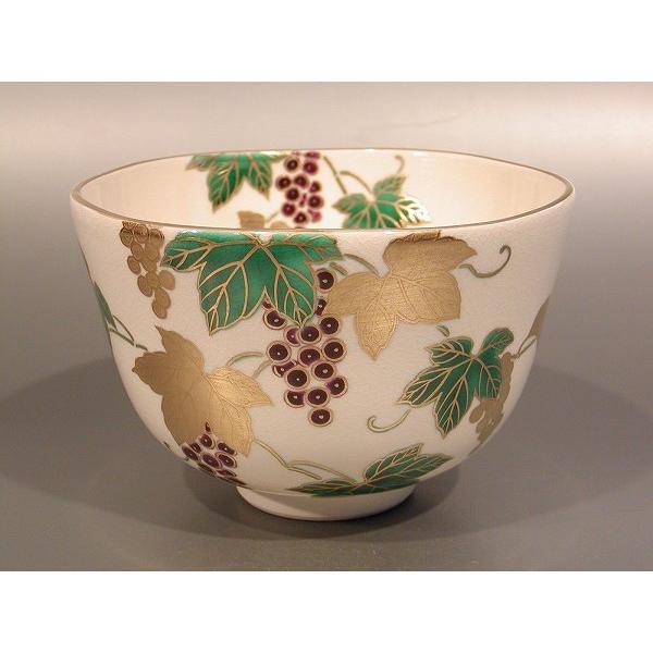 茶道具 抹茶茶碗 色絵 葡萄画、 京焼 相模竜泉作