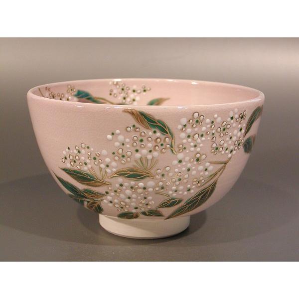 茶道具 抹茶茶碗  淡紫釉 小手毬(こでまり)、 水出宋絢作【 完売 】