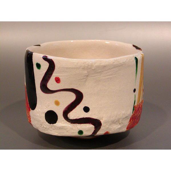 茶道具 抹茶茶碗 幾何学紋 N4 京焼、 京都 山本阿吽(あうん)作