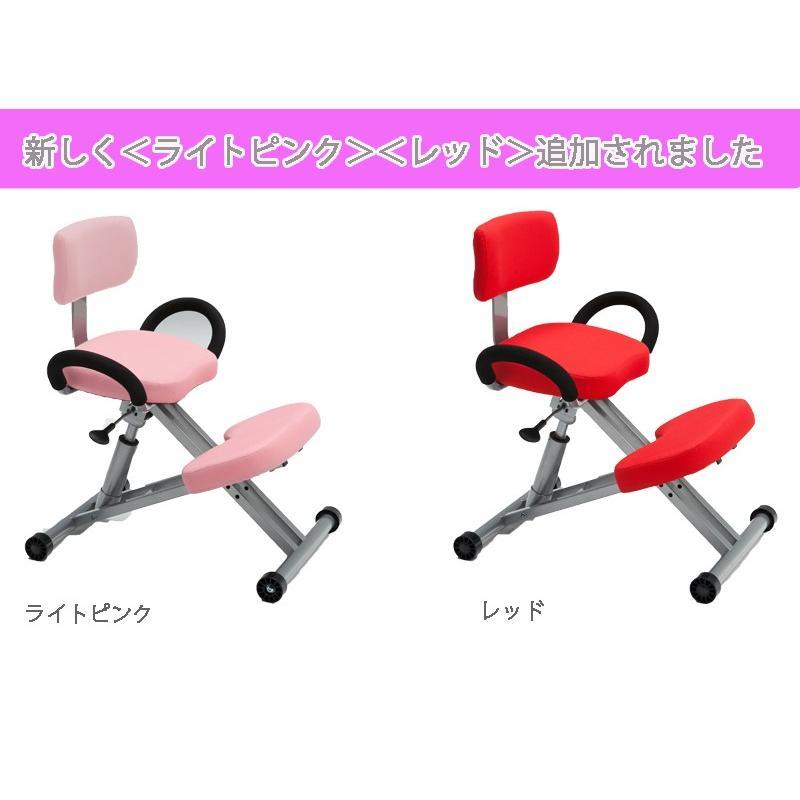送料無料「バックボーンチェア」「学習椅子 学習イス」学習チェア 背もたれの付いたガス圧式バランスチェアTJ−S456A【】 tailee 04