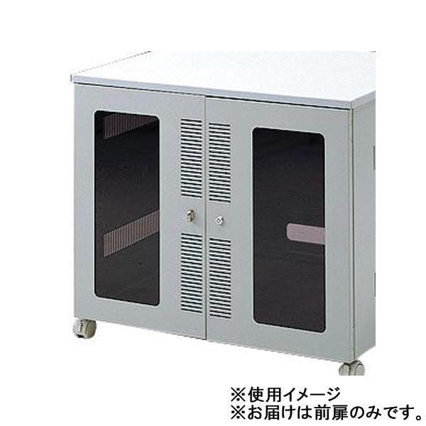 サンワサプライ 前扉(CP-018N用) CP-018N-1 送料無料 CP-018N-1 送料無料 CP-018N-1 送料無料 a49