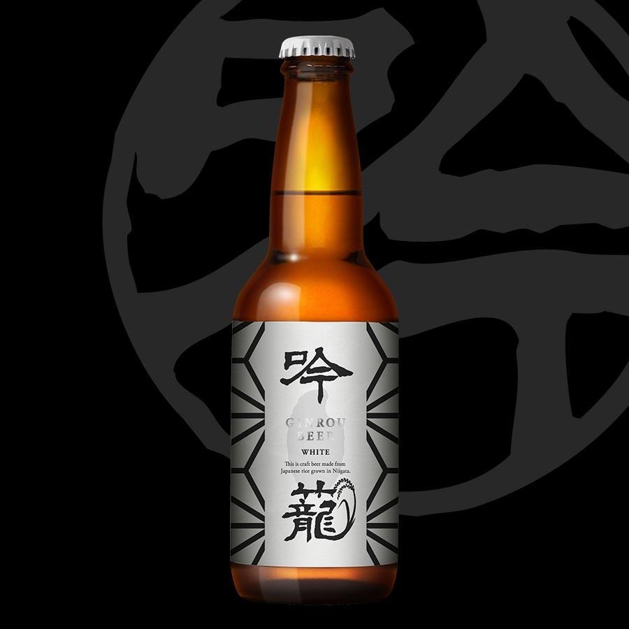送別 クラフトビール 地ビール お試し おためし 吟籠WHITE 330ml 新潟産 コシヒカリ ノベルティ 家飲み応援 ご褒美 tainaibeer