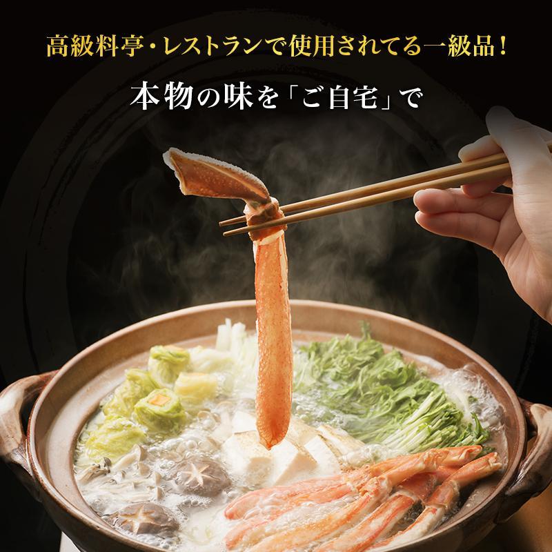カニ ズワイガニ 足 特大 5kg カニ 食べ放題 5kg セット かに カニ 蟹 脚 ずわいがに ズワイガニしゃぶしゃぶ用 ボイルズワイガニ taino-tai 04
