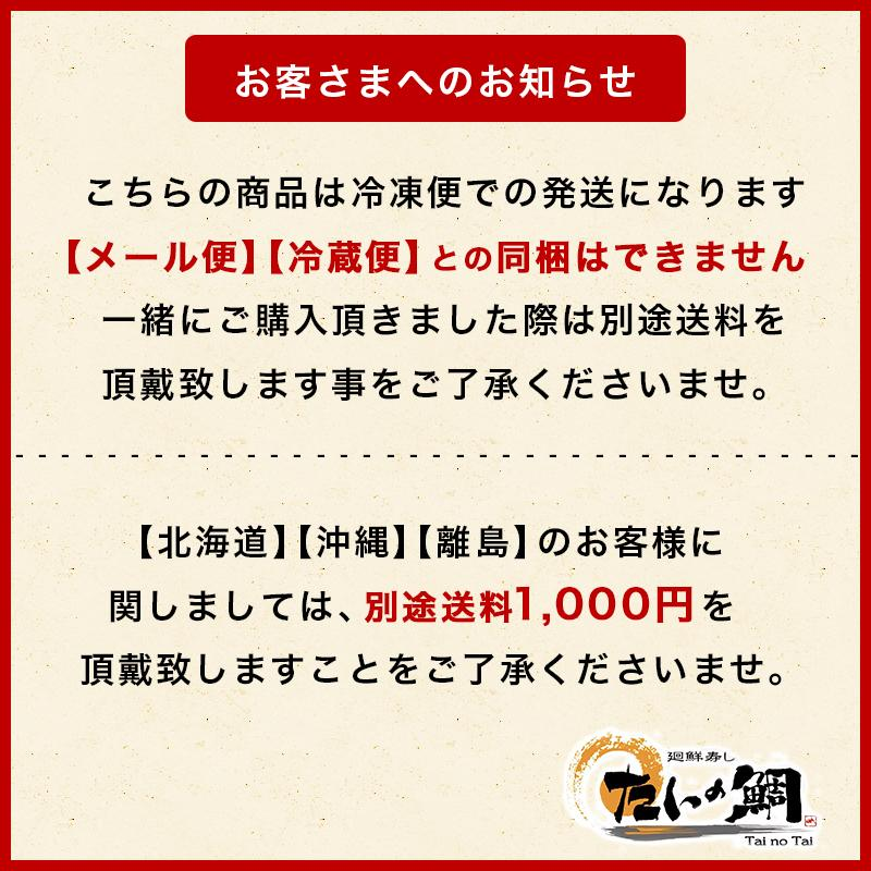 超特大 うなぎ 蒲焼き メガサイズ 360g-400g ×2本 ウナギ 鰻 ギフト taino-tai 11