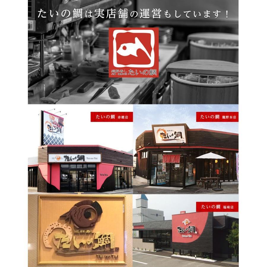 超特大 うなぎ 蒲焼き メガサイズ 360g-400g ×2本 ウナギ 鰻 ギフト taino-tai 12