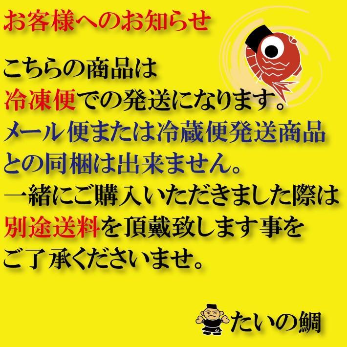 超特大 うなぎ 蒲焼き メガサイズ 360g-400g ×2本 ウナギ 鰻 ギフト taino-tai 13