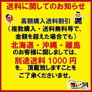 超特大 うなぎ 蒲焼き メガサイズ 360g-400g ×2本 ウナギ 鰻 ギフト taino-tai 14
