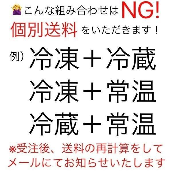 超特大 うなぎ 蒲焼き メガサイズ 360g-400g ×2本 ウナギ 鰻 ギフト taino-tai 15
