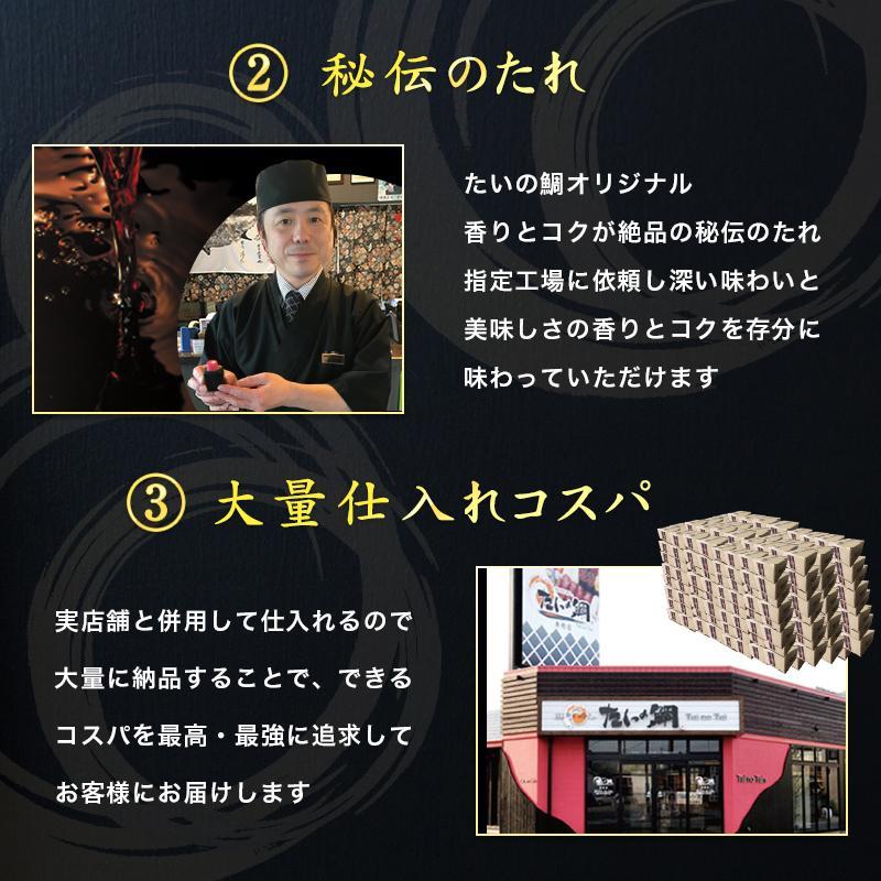 超特大 うなぎ 蒲焼き メガサイズ 360g-400g ×2本 ウナギ 鰻 ギフト taino-tai 05