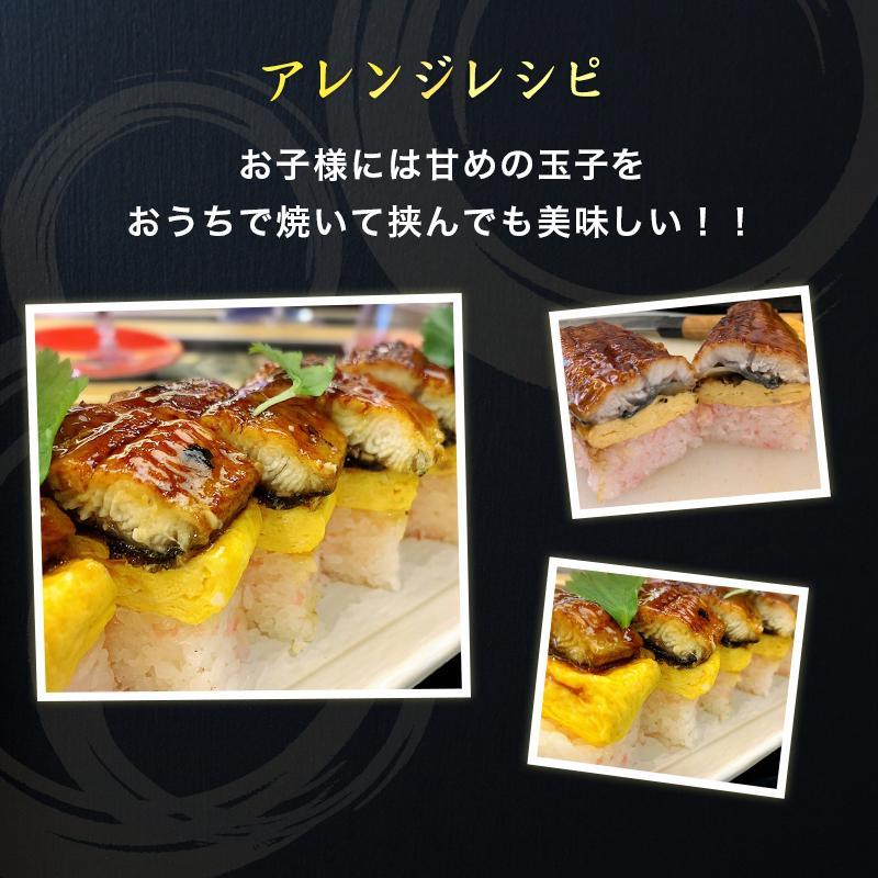 超特大 うなぎ 蒲焼き メガサイズ 360g-400g ×2本 ウナギ 鰻 ギフト taino-tai 06