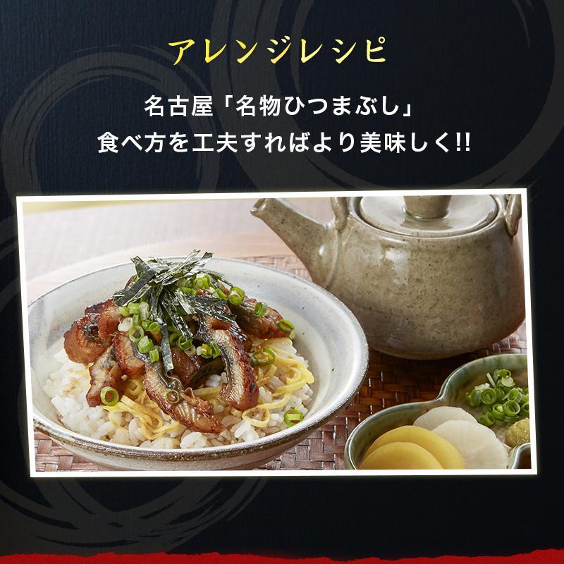 超特大 うなぎ 蒲焼き メガサイズ 360g-400g ×2本 ウナギ 鰻 ギフト taino-tai 07