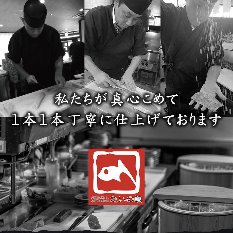 超特大 うなぎ 蒲焼き メガサイズ 360g-400g ×2本 ウナギ 鰻 ギフト taino-tai 08