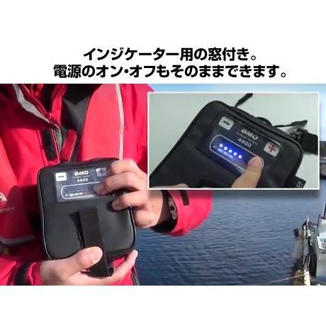 BMO JAPAN BM-L4400用バッグ BM-L4400B|tairabanet|03