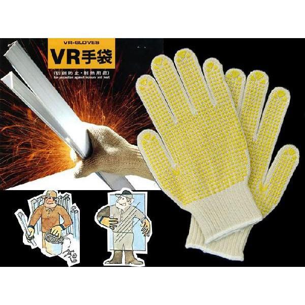 リーナム ベクトラン グローブ VR30P ドット加工 ( 業務パック 100双入り ) 切創 防止 耐熱 手袋 特殊 作業 用品