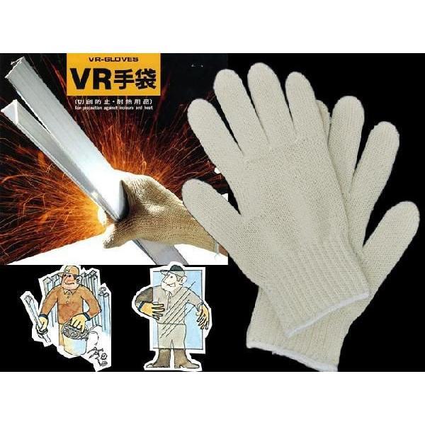 リーナム ベクトラン グローブ VR33 ( 業務パック 100双入り ) 切創 防止 耐熱 手袋 特殊 作業 用品