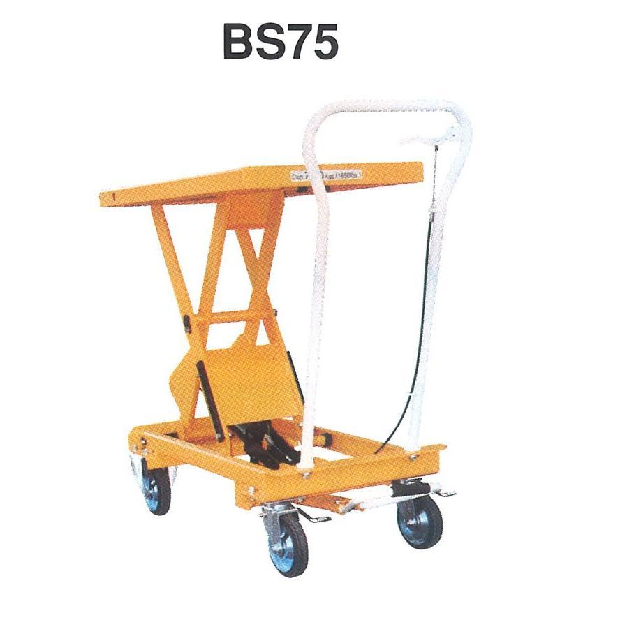 ナンシン テーブル リフト BS75 積載荷重 750kg 油圧 リフト ハンドリフト