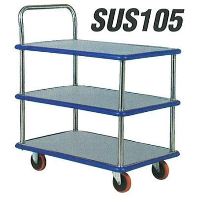 台車:IKキャリー:IK-SUS105